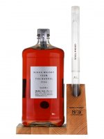 Nikka From The Barrel Kit Whisky 3l 51,4% GB